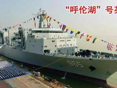 901型综合补给舰满载排水量达到4.8万吨