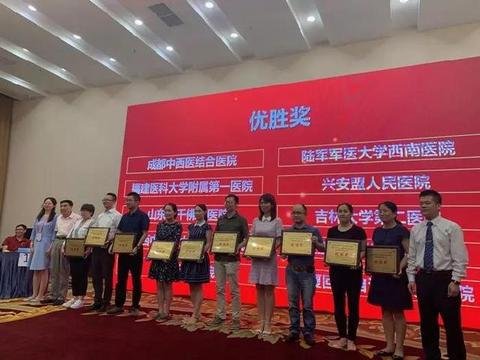 陕西中医药大学附属医院在全国中西医结合检验年会上绽放光彩