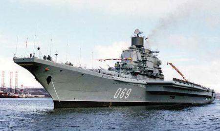 """俄罗斯""""戈尔什科夫海军元帅""""号"""