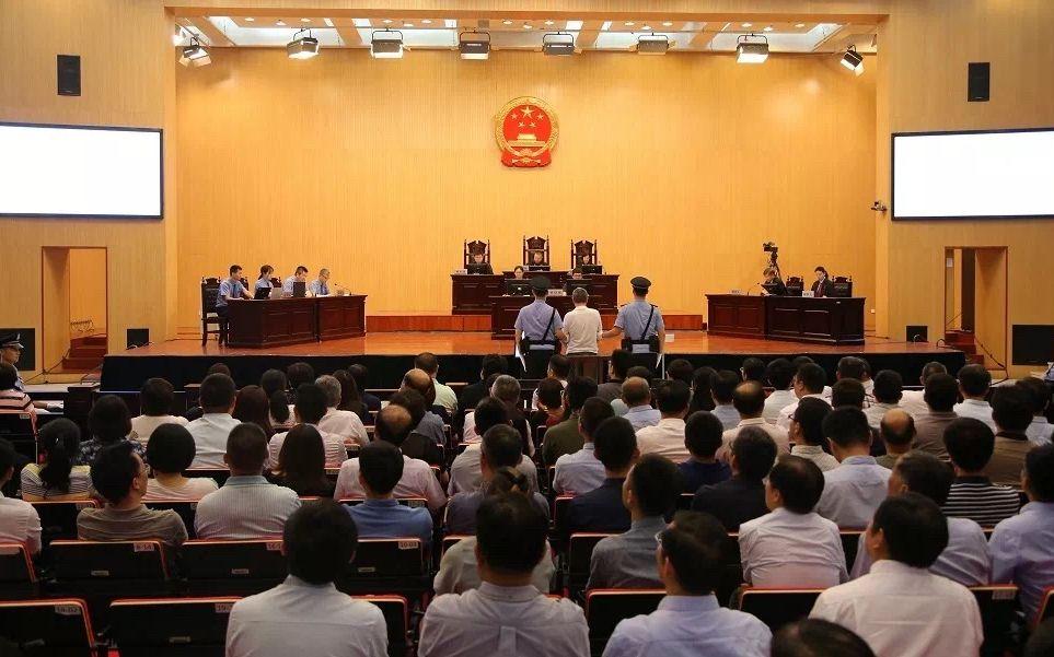 中国恒天集团原董事长张杰因受贿罪被判刑11年