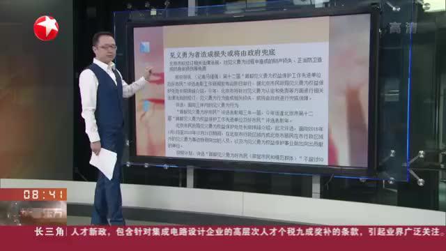浙江新闻客户端:奖金12万元!  杭州亚运会吉祥物征集进入倒计时
