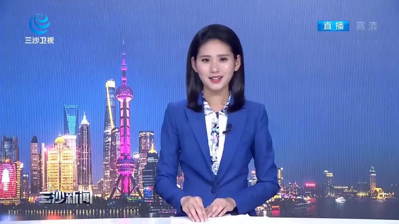 """三沙卫视记者王俊皓获""""建党初心""""全国演讲比赛决赛三等奖"""