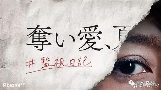 水野美纪出演《夺爱之夏》 全新三角爱情故事来袭