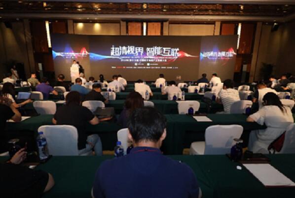 中国全高清产业链日渐成熟,4K电视市场占比已超七成