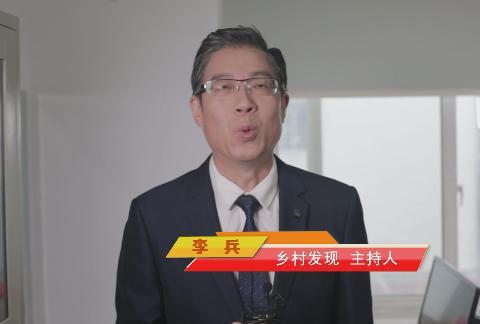 李兵老师为湖南国际频道《东方寻宝》栏目暨联盟品牌活动送祝福