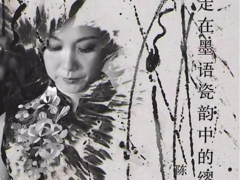 陈琴个人作品展将于7月16日 15:00 在朗禾空间开展