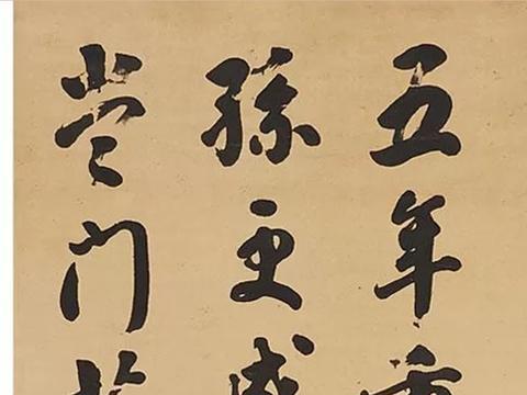 清朝陕西第一位状元,王杰行书陆龟蒙诗四屏