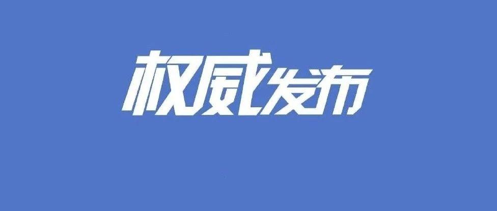 """最全!2019年泰安中考各区县""""一分一段""""表公布!你的成绩排第几?来这儿查查!"""