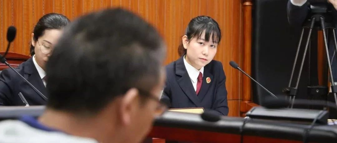 依法办理吴小晖案、中晋案、快鹿案……他们是国际金融中心的守护者