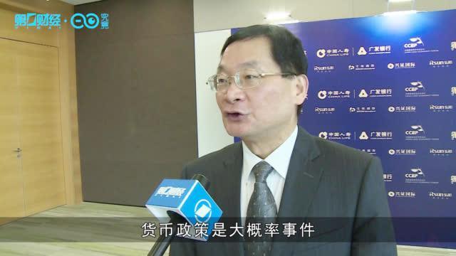 盛松成:下半年货币政策继续定向支持小微企业