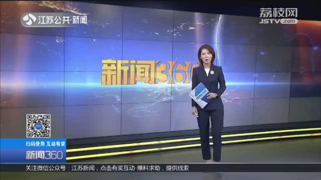 中、高考后就离婚? 南京部分区离婚数字不升反降