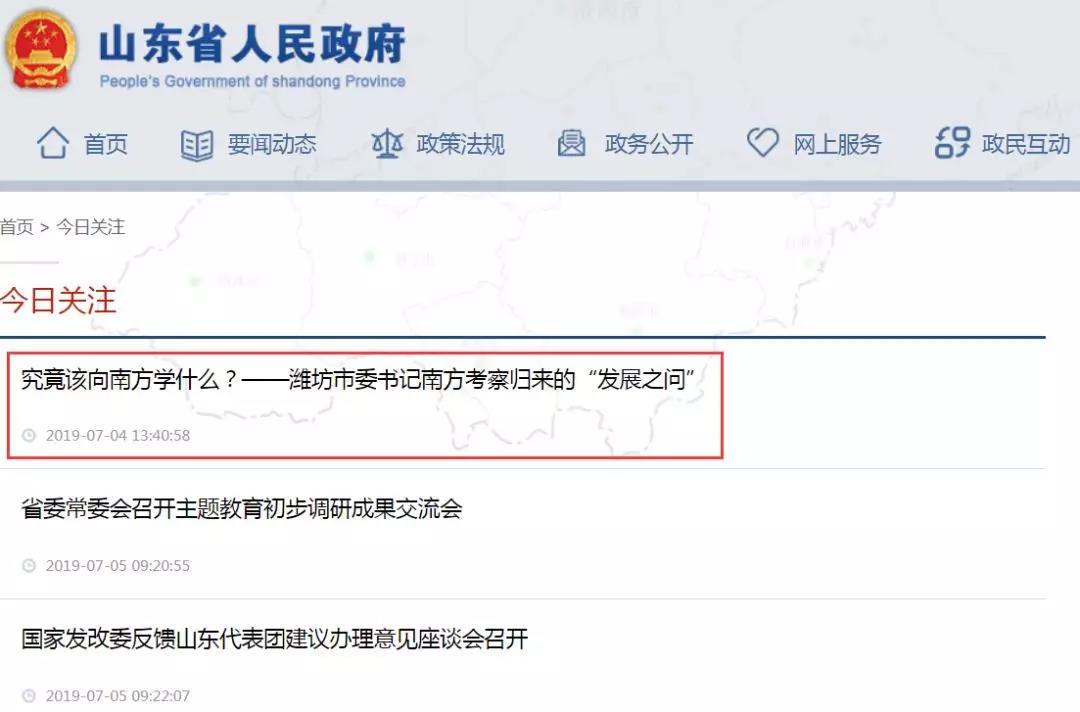 http://www.ncsnb.com/tiyuhuodong/67790.html