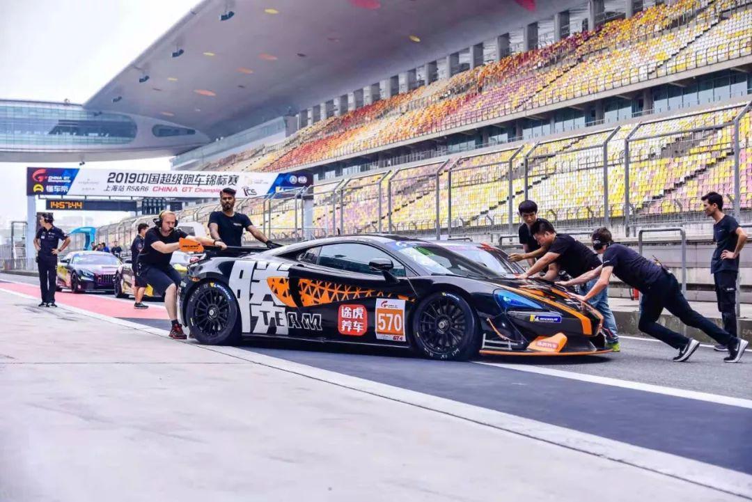走过四个年头的China GT对中国汽车文化意味着什么?