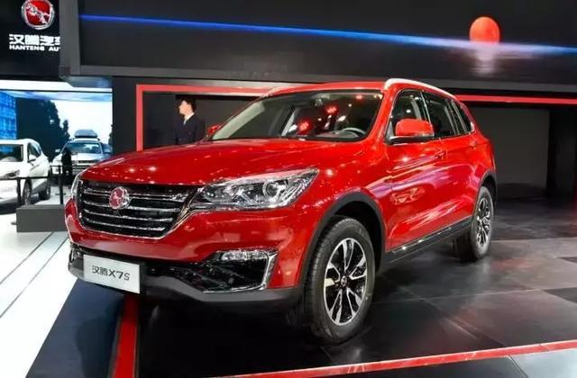 新生代品质SUV 新款汉腾X5/X7S 6.98万起售