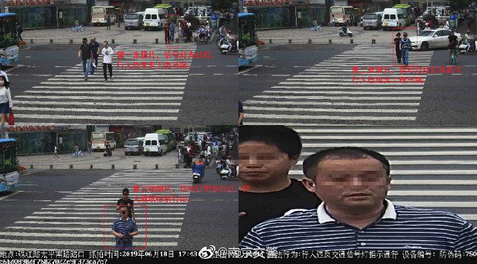 行人交通违法抓拍正式启用 一年5次以上,认定为一般失信行为
