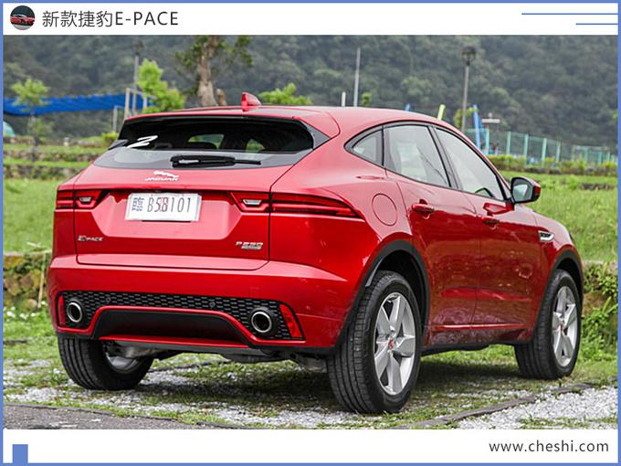 捷豹新款E-PACE正式上市!增新款车型,尺寸比奥迪Q3还大