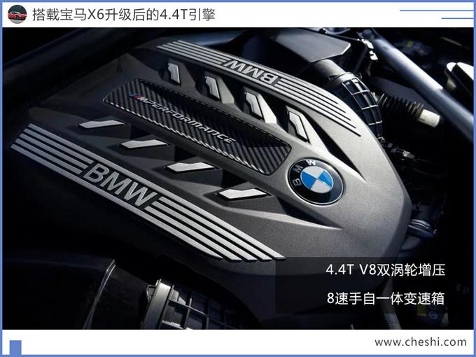 宝马X8性能版动力曝光!配4.4T引擎,动力比奔驰GLE 63 5.5T还强