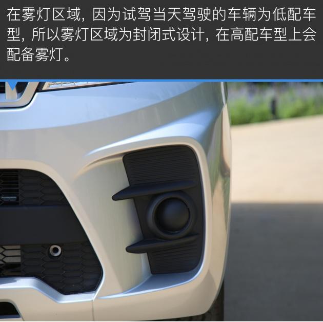 更具性价比 实用至上 试驾长安睿行M60