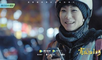 《宵夜江湖》走访城中拍小店 纪录片团队也受挫