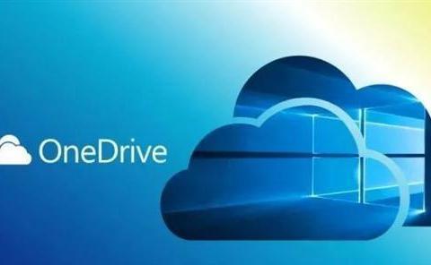 微软OneDrive云盘可扩容至2TB:每月9.99美元