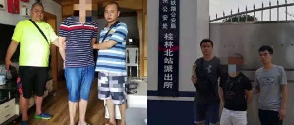 暴力手段强占火车南站旅游市场 桂林这家旅行社栽了