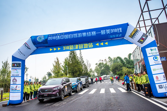 2019环中国自驾游集结赛将于八月举行