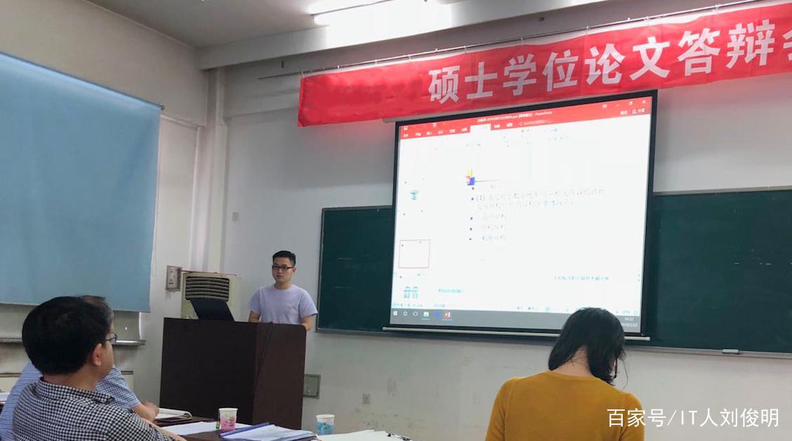 计算机科学与技术专业考研应该如何选择目标学校和专业
