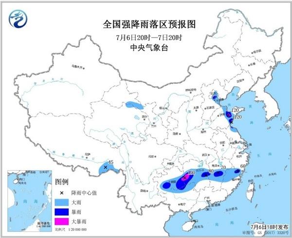 暴雨蓝色预警 山东贵州湖南局地有大暴雨