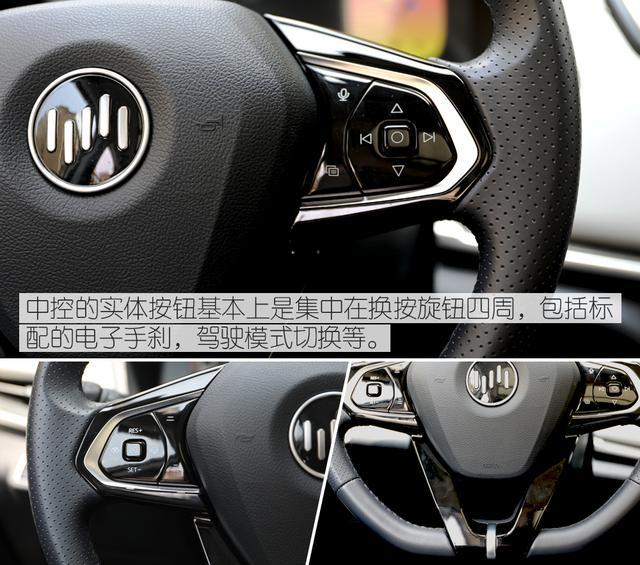实拍威马EX5 新势力真实力 人车交互纯电动SUV