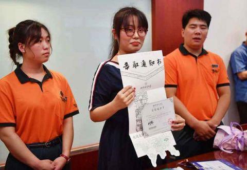 图记 | 北京语言大学发出北京市2019年第一封普招录取通知书
