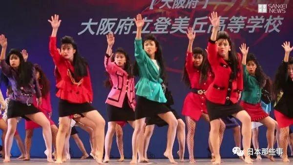草根偶像伊原六花引热议 曾是登美丘舞蹈社团C位