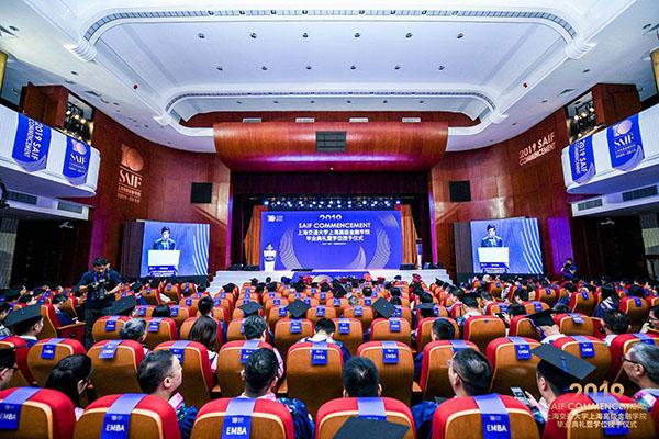 金融硕士100%就业 上海高级金融学院2019毕业典礼举行