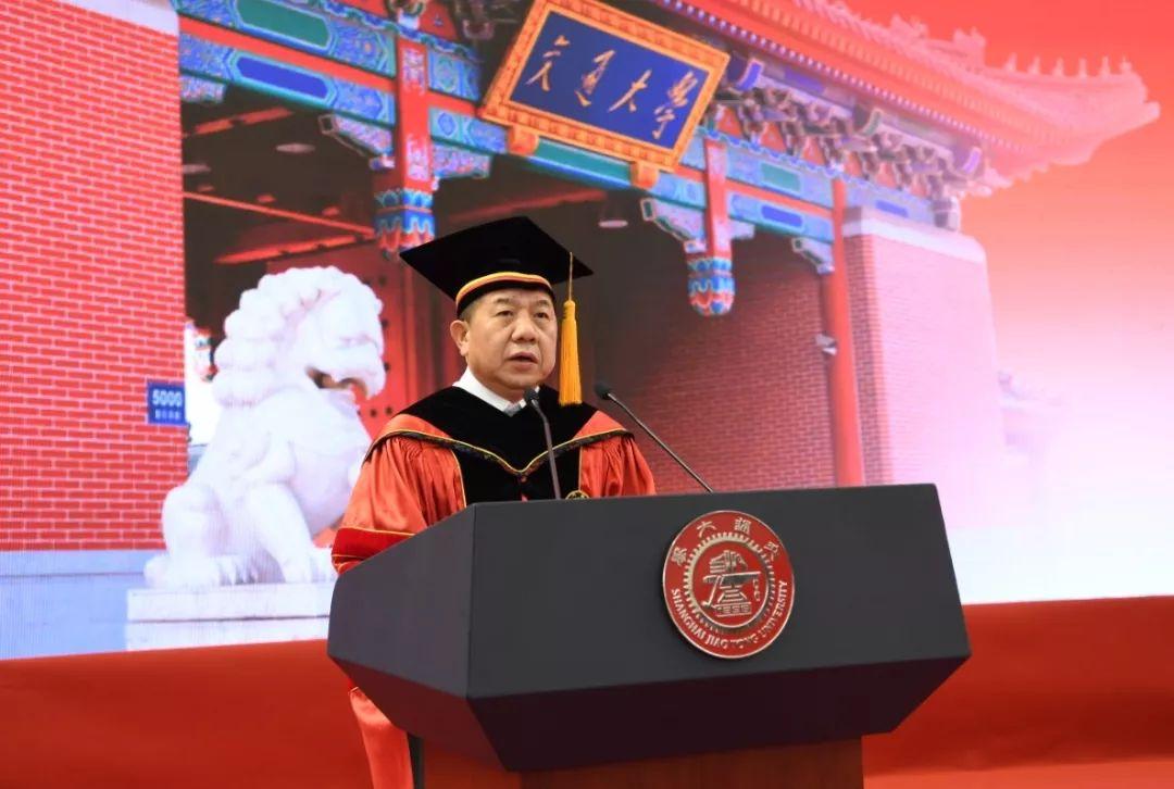 上海交大校长毕业致辞:创新尤其要勇担责任、矢志报国