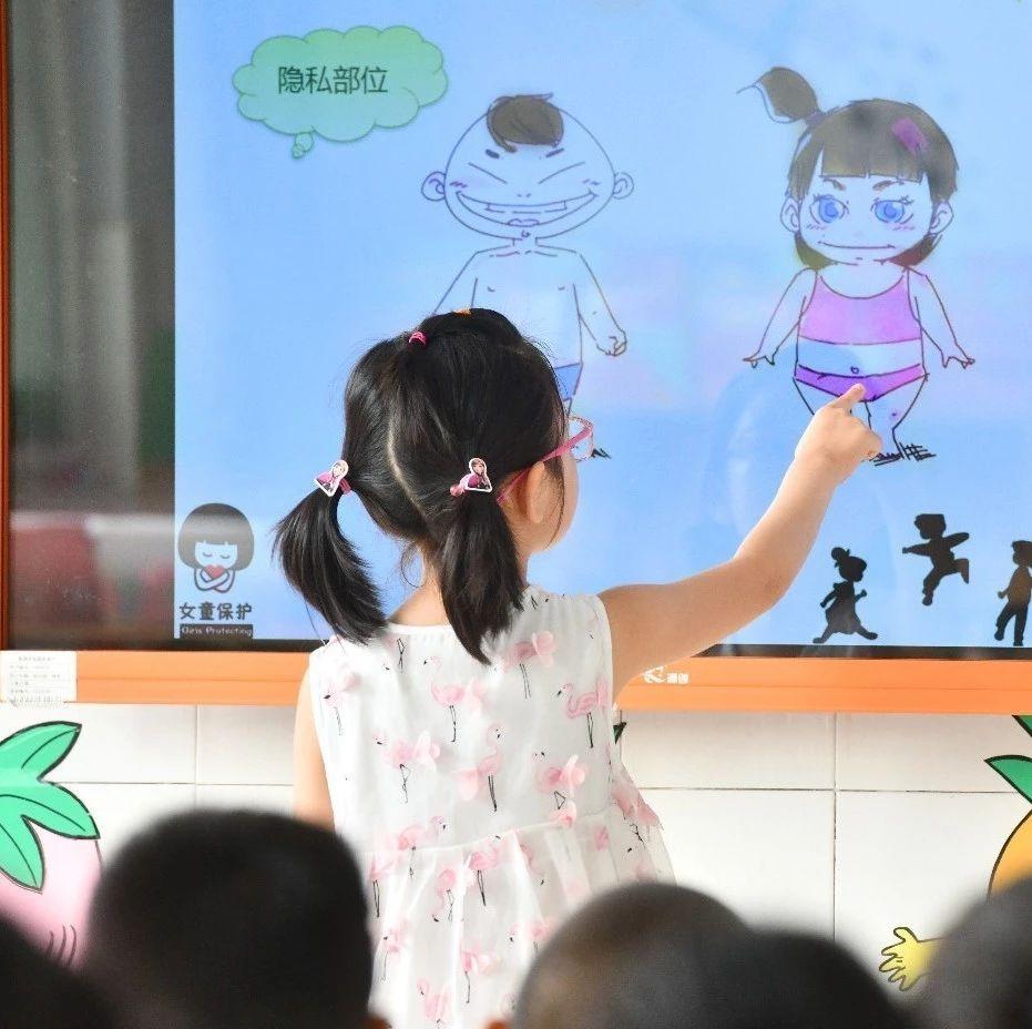 """济南一妈妈3岁对宝宝性启蒙教育!看过此文,立即告诉孩子""""隐私部位"""""""