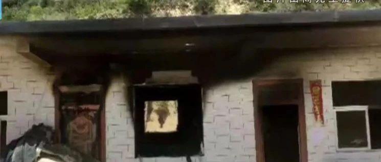 延安一住户家中失火,5岁男童不幸身亡,爷爷为救孙子烧成重伤