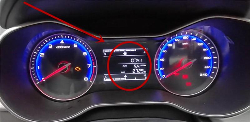 6万买吉利远景,跑了2729公里,看到油耗那一刻,才知这车有多省