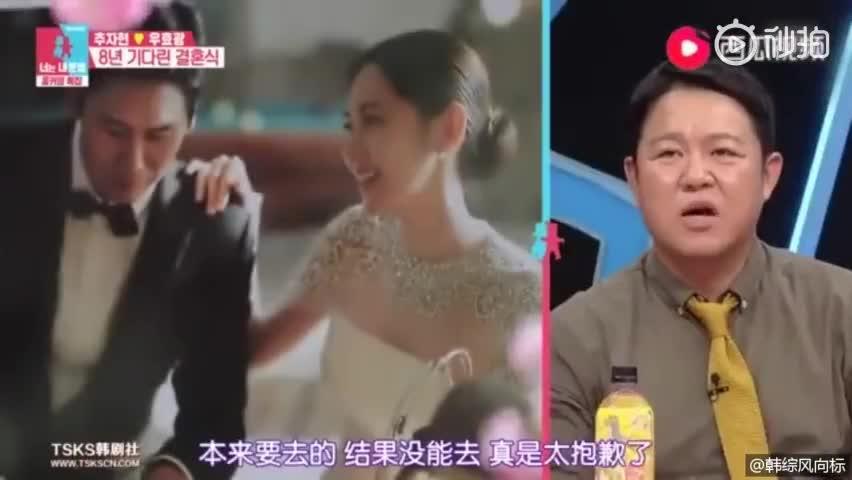 秋瓷炫于晓光韩国举行婚礼,李秉宪、林允儿等韩流明星出席