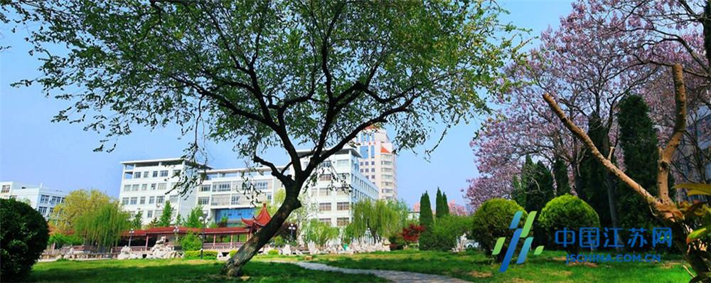 淮海工学院正式更名为江苏海洋大学