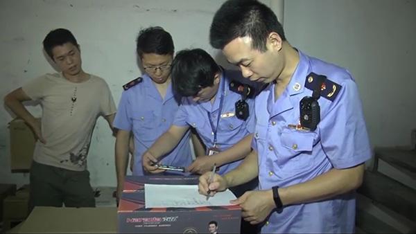 上海江苏交通一体化联合执法站成立 打击违法违章行为