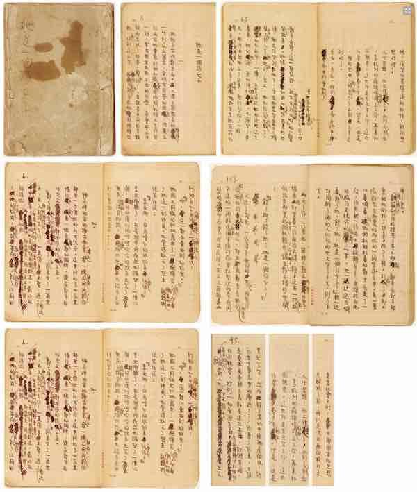 郁达夫唯一存世完整手稿《她是一个弱女子》拍出897万元