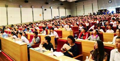 晚报教育大讲堂 青岛高考分理科学霸分享学习秘籍
