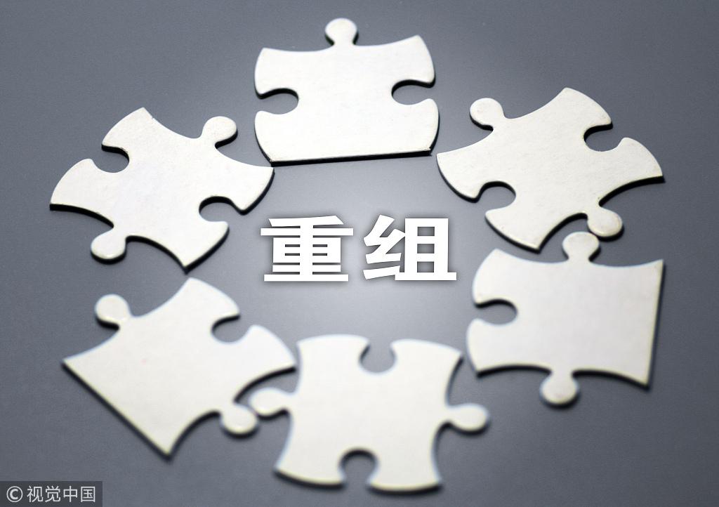 清梦无痕txt下载 中国保利集团与中国中丝集团实施重组