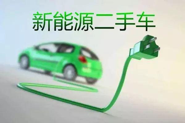 电动汽车三电质保让人头疼?威马汽车给动力电池质保立了个新规矩