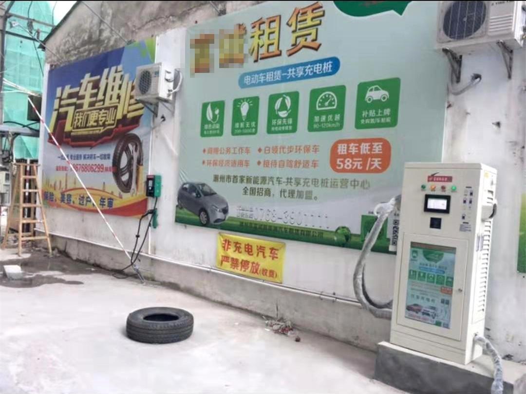 每天跑100公里的纯电车主 谈新能源车到底靠不靠谱