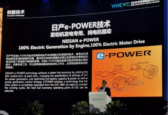 对话坂本秀行:e-POWER技术在中国有巨大潜力