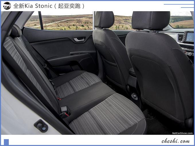 女司机不再独宠Polo,全新奕跑实拍,入门带全景天窗新增1.0T