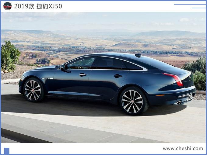 捷豹全新纯电动车曝光!或将入华国产上市,XJ车型确认停产