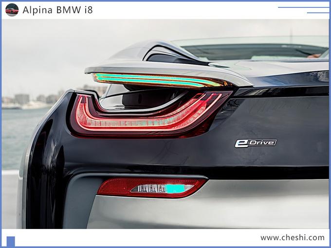 宝马i8实车街拍曝光!换搭全新引擎,或将成为末代车型