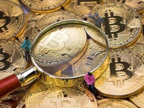 数字货币遭多国禁止 央行官员:探索数字金融为实体经济服务