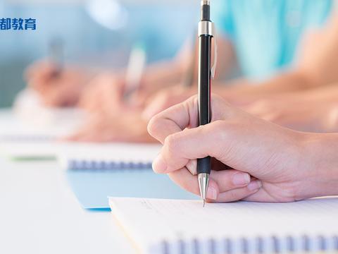 2020管理类联考写作大纲解析及复习高分秘诀